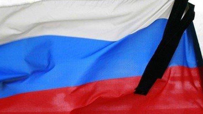 Владимир Путин объявил 26декабря днем траура в РФ