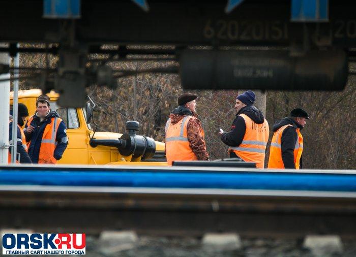 ВОрске проводят проверку пофакту крушения поезда