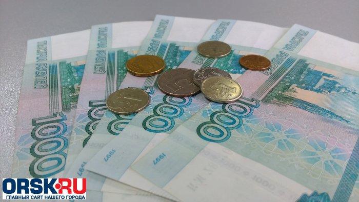 Экономить миллиарды в Российской Федерации будут насамых бедных