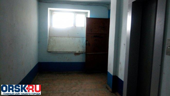 Убил иподжег: вОрске задержали подозреваемого в варварском убийстве