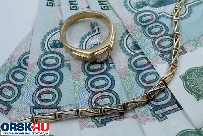Уоренбурженки изквартиры украли 180 тыс. руб. изолотые украшения