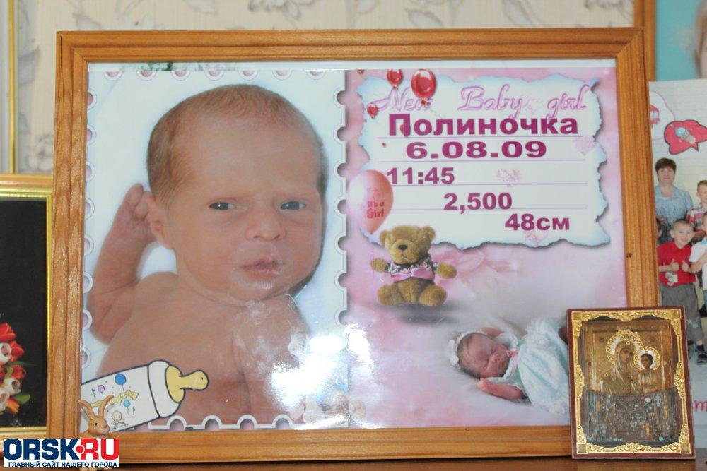 В клинике Орска скончалась семилетняя девочка