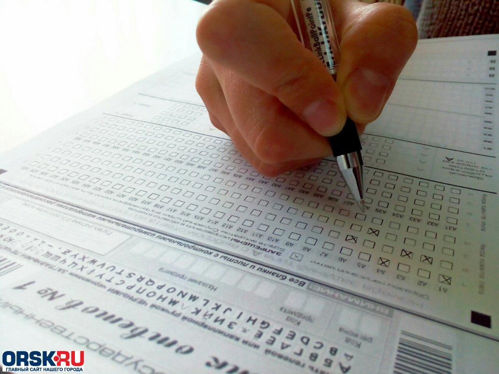 ВОренбуржье отменили ученический региональный экзамен