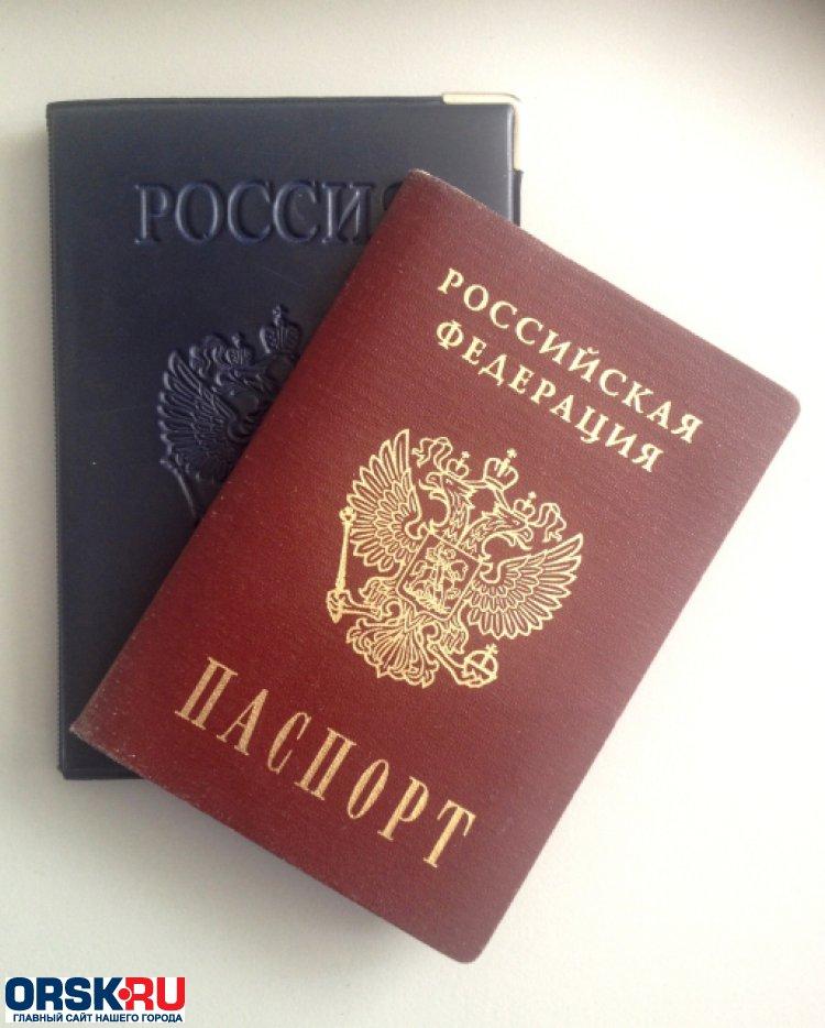Граждане Нижегородской области смогут получить паспорт иправа вМФЦ