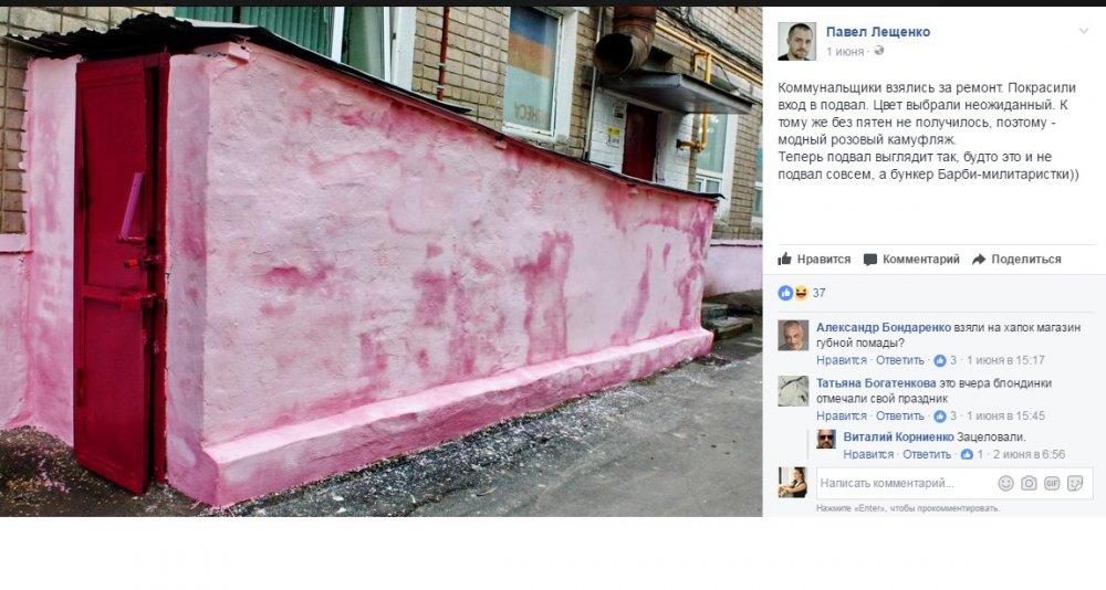 image_11062017104908_14971601485845 Как живет город Орск и окрестности? Люди, факты, мнения Оренбургская область