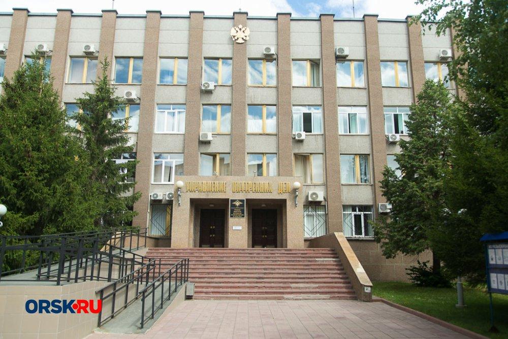 ВОрске поподозрению вкоррупции задержали полицейского-тыловика