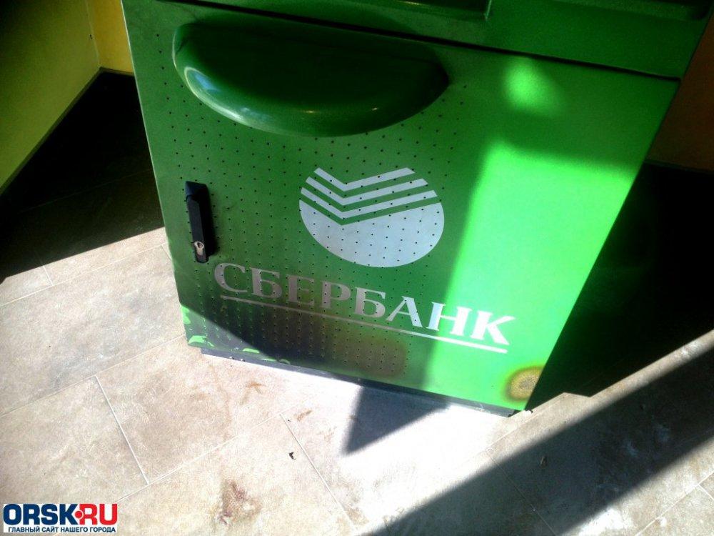 Полицейские задержали мошенников, кравших деньги избанкоматов вОрске
