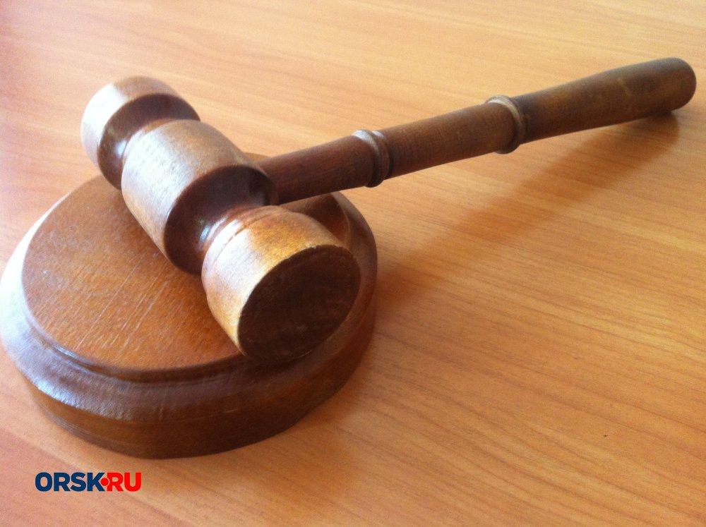 ВОренбурге главврача кожно-венерологического диспансера посадили под домашний арест
