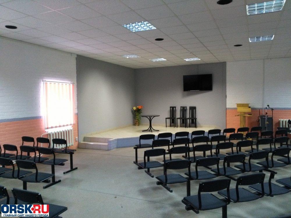 Экспертиза невыявила связи учений «Свидетелей Иеговы» схристианством