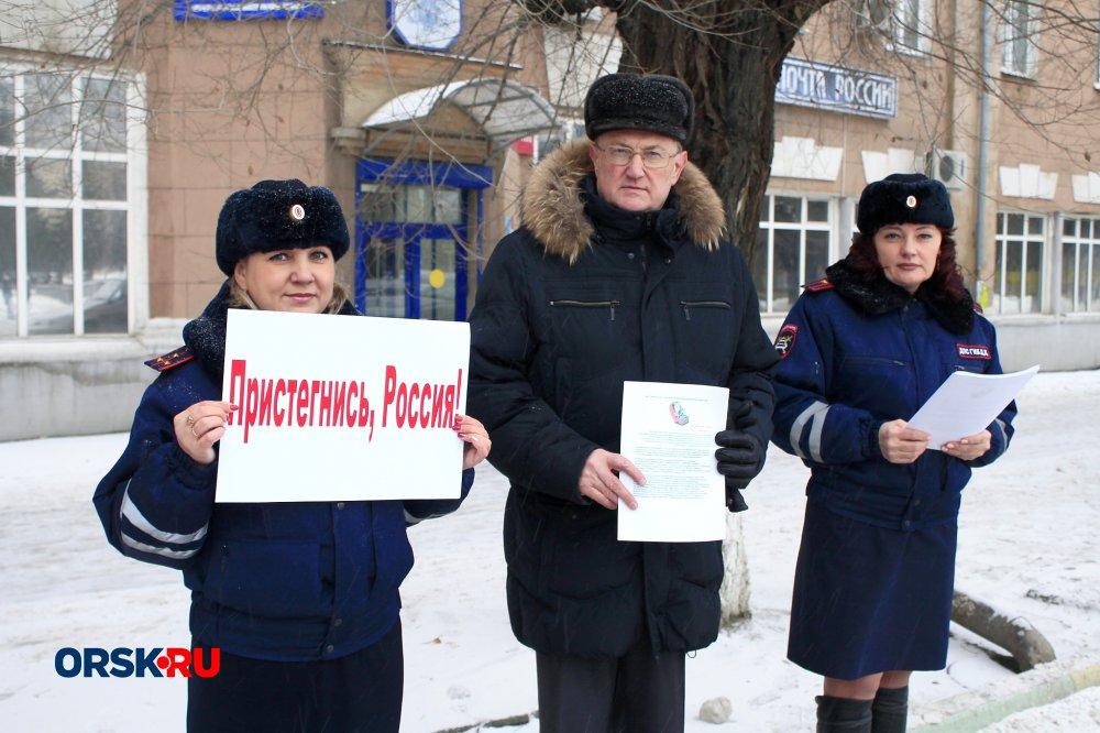 ГИБДД приглашает принять участие вовсероссийском флешмобе «ПРИСТЕГНИСЬ, РФ!»