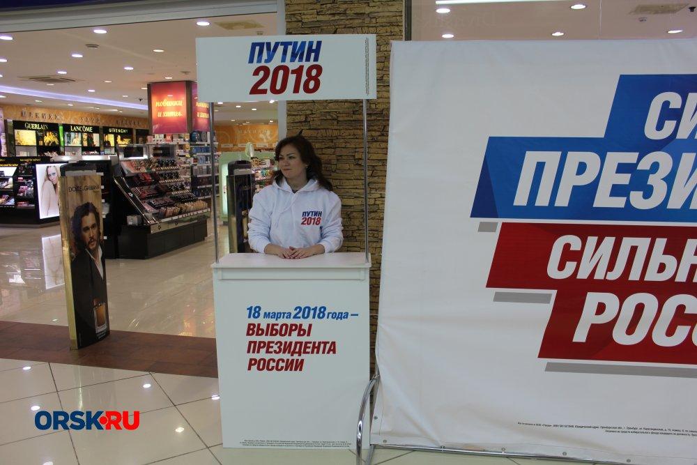 ВЛипецке начался сбор подписей вподдержку претендентов впрезиденты