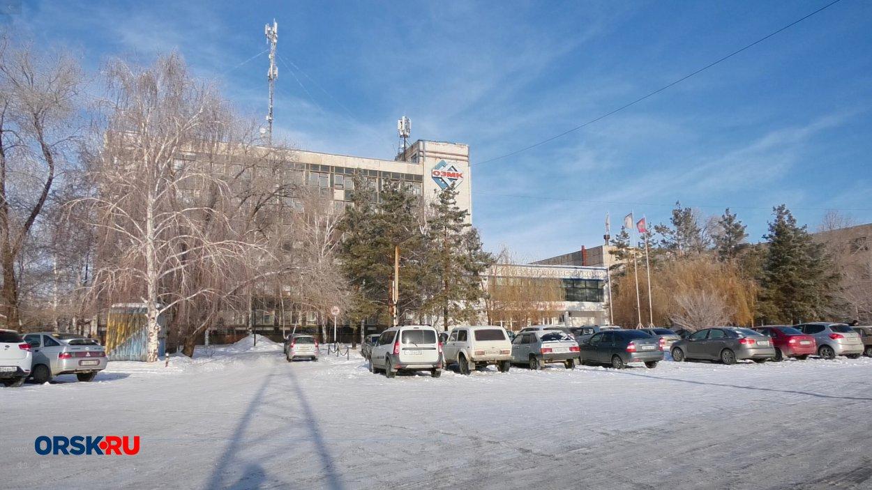 6 500 000 рублей задолжал «Орский завод металлоконструкций» своим работникам за 2019 год