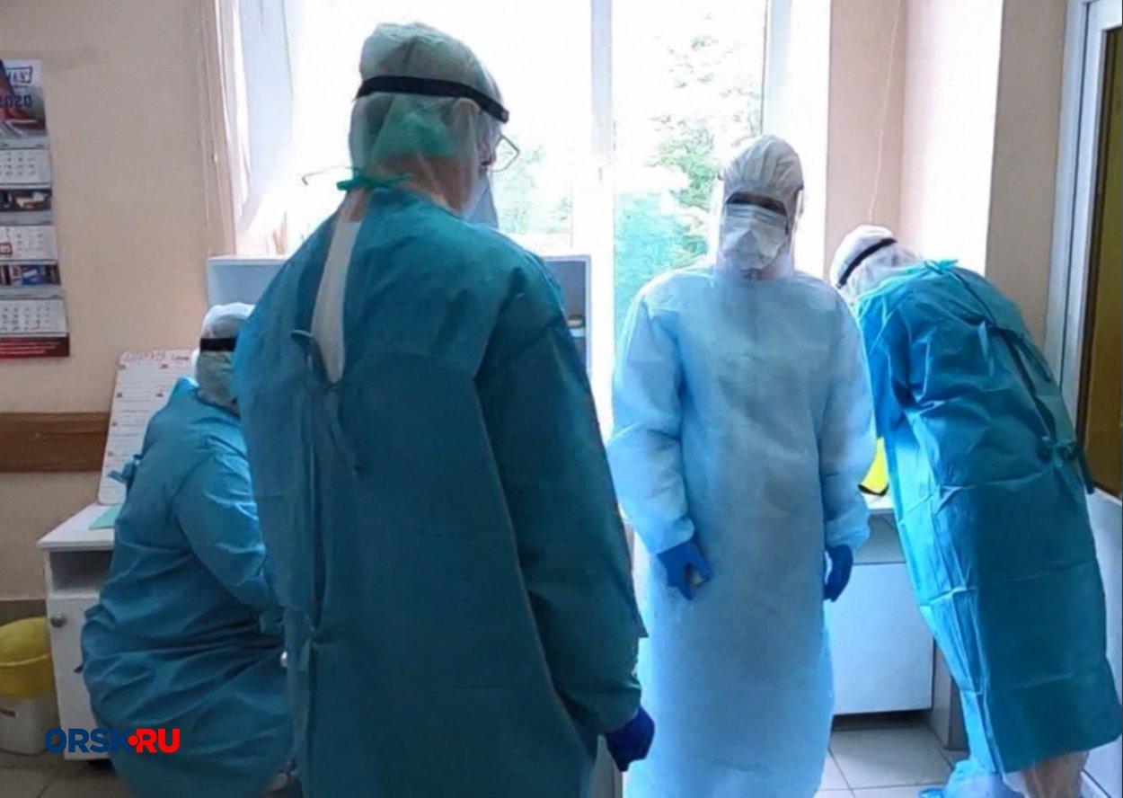 В ковидных госпиталях Орска занято 84 процента коечного фонда
